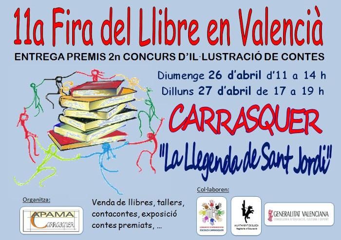 Fira del Llibre en valencià al col·legi Carrasquer de Sueca per al diumenge
